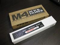 KSC M4 ライトウェイトボルト