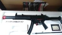 MP5SD6 アンダーレイル