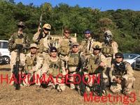 HARUMAGEDON Meeting3 インフォメーション1