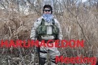 HARUMAGEDON Meeting インフォメーション2