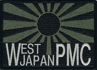 West Japan PMC 隊員募集!!