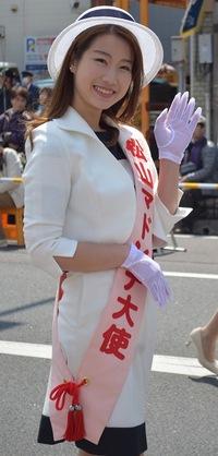 松山春祭り