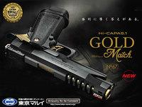 ハイキャパ5.1 GOLD Match&『新』電動MP7!!