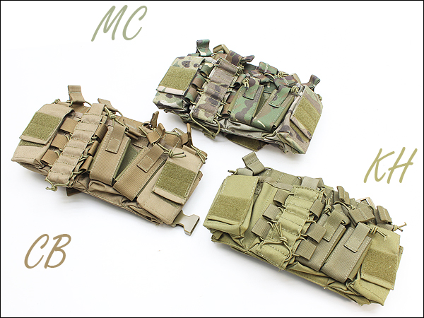 ●TMC● D-Mittsu Chest Rig-2-