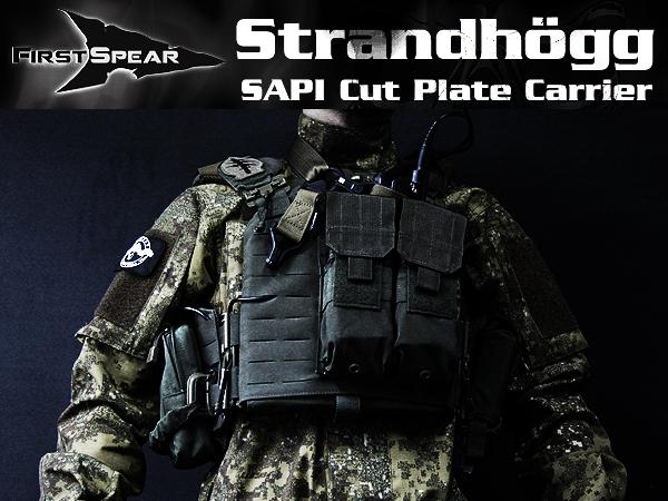 ■FIRST SPEAR■ Strandhögg SAPI Cut Plate Carrier-1-