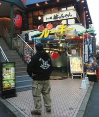 船橋SOUL FOOD #01
