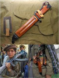 ゲリラも銃剣を装備したい!