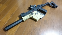 KRISS VECTOR (ARES) chapter9
