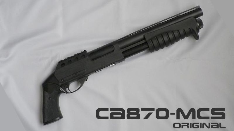 M870MCSタイプ フォアグリップ