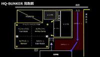 HQバンカー 10/31(土)オープン決定!
