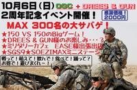 2013.10.6. CALL UP 大阪グリーンキャニオンEVENT