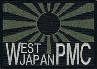 《West Japan PMC》