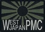 WJPMC