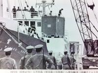 「沖縄」のカービン