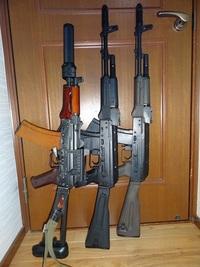 LCT AK74MN~