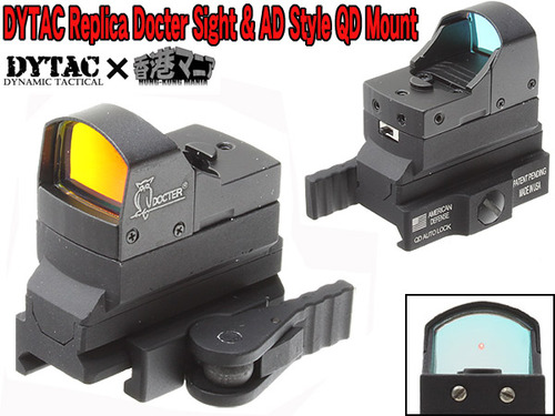 DYTAC Replica Docter Sight & AD Style QD Mount2