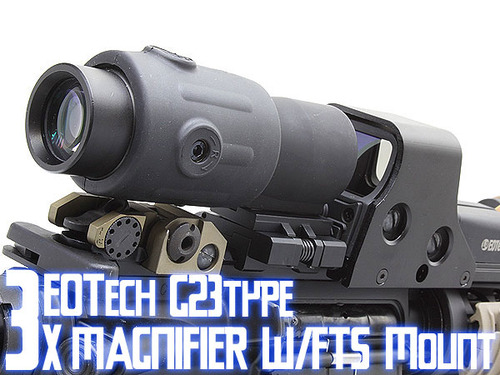 EoTech G23 3xブースターレプリカ フリップサイドマウント付①