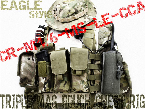 TMC社製 M4 Chest Rig LE 6 Mag ●MOLLEカスタマイズ可能なチェストリグ● 商品画像1