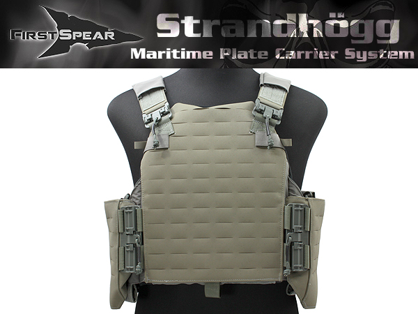 Strandhögg Maritime Plate Carrier System 1