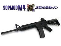 新入荷!! 次世代電動エアガン マルイ SOPMOD M4