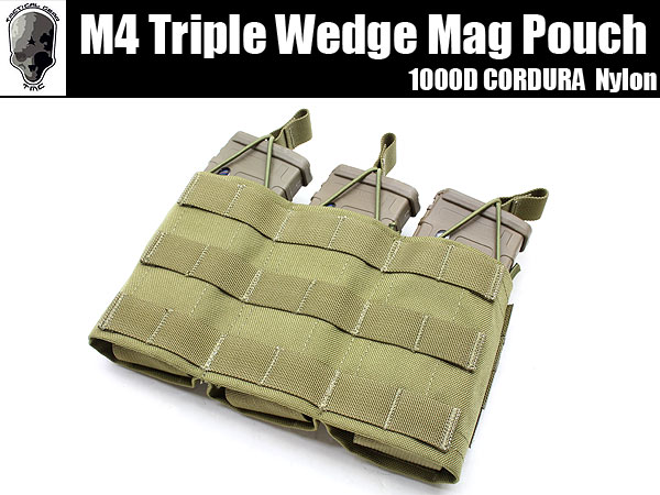 TMC社製 M4 Triple Wedge Mag Pouch1
