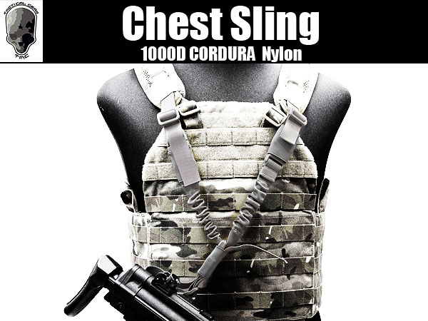 TMC製 CHEST SLING(チェストスリング)1