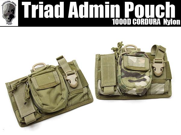 TMC社製 Triad Admin Pouch 1