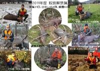 2011年度 紋別解禁猟 まとめ-2