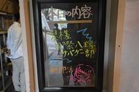 全国初!高校認定公式サバイバルゲーム部発足!!!