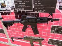 クラウン M4 PMC 10歳以上シリーズ