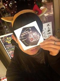 |д゚)九龍 迷宮街区壱周年おめでとう♪