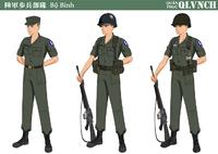 軍装例:マウタン1968(テト攻勢)