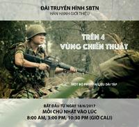 映画 Trên Bốn Vùng Chiến Thuật ── 四つの戦術地区で ──