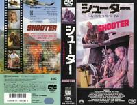 米国製ナム戦映画
