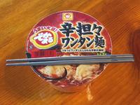 親子丼とさぬき蕎麦