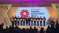 【朗報】ICSが2017年台湾エクセレンス賞を・・・