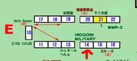 【12/19-20】VICTORY SHOW 79 出店します!