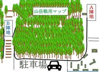 平日貸切、ご予約受付中 2016/10/25 22:00:58