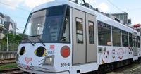 世田谷線の「幸福の招き猫電車」