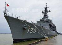 はつゆき型護衛艦 「まつゆき(DD-130)」 一般公開
