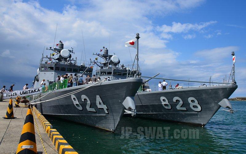 はやぶさ型ミサイル艇 「はやぶさ(PG-824)」、「うみたか(PG-828)」 一般公開