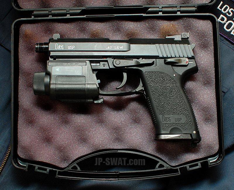 H&K USP .45 Tactical 実銃用ケース
