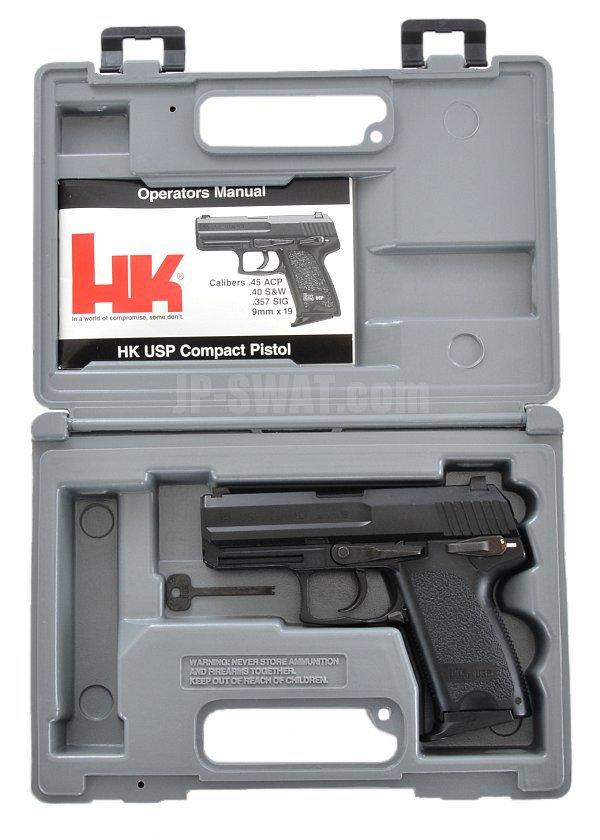H&K USP ガンケース