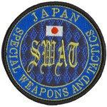 JP-SWAT.com