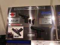 東京マルイ M&P 紹介動画