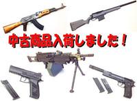 中古商品入荷しました! M249 CZ09 M92FS など