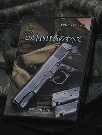 月刊GunのDVD