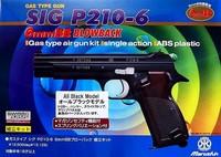★ガスガン組立キット SIG P210-6・6mm★