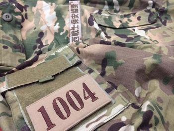 関西戦士保安協会