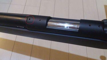 VSR-10見落としがちなアウターバレルを固定してるネジ